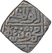 ½ Tanka - Mahmud Shah I – revers