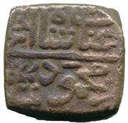 ½ Tanka  Sultanat Malwa (Ghiyath shah) – avers