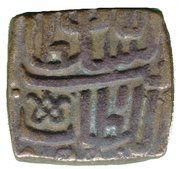 ½ Tanka  Sultanat Malwa (Ghiyath shah) – revers