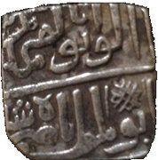½ Tanka - Nasir Shah – avers