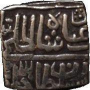 ½ Tanka - Nasir Shah – revers