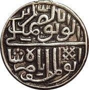 ½ tanka - Nasir-ud-Din Shah – avers