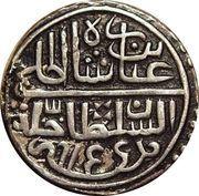 ½ tanka - Nasir-ud-Din Shah – revers