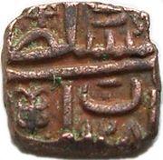 ½ Falus - Sultans of Malwa - Mahmud Shah II – avers