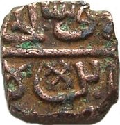 ½ Falus - Sultans of Malwa - Mahmud Shah II – revers