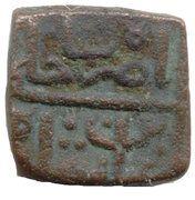 ½ Tanka Mahmud Shah II – avers