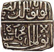 ½ tanka - Muhammad Shah II – avers