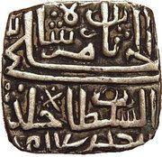 ½ tanka - Muhammad Shah II – revers