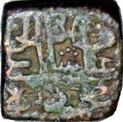 ¾ Tanka - sultan of malwa , ghiyath shah – avers