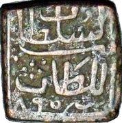 ¾ Tanka - sultan of malwa , ghiyath shah – revers