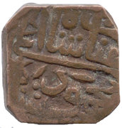 ¾ Tanka  Ghiyath Shah – revers