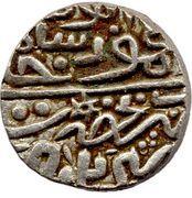 1 Tanka - Ala Al Din Mahmud I Shah – avers