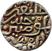 1 Tanka - Ala Al Din Mahmud I Shah – revers