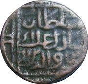 1 Tanka - Ala al-Din Mahmud Shah I – avers
