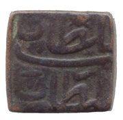 ½ Falus - Ghiyath Shah Khalji – revers