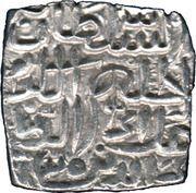 1 Tanka - Mahmud Shah I – revers
