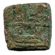 1 Tanka - Nazir Shah (AH 905-916) – avers