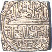1 Tanka - Mahmud Shah II – avers
