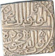 1 Tanka - Mahmud Shah II – revers