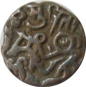 1 Jital - Nasir-ud-Din Qubacha – avers