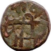 1 Jital 1206-1215 A.D (Yildiz Kurraman) – avers