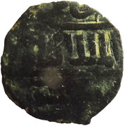 Fals - al-Nâsir Hasan (Bahri dynasty - Dimashq Mint) – avers