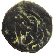 Fals - al-Nâsir Hasan (Bahri dynasty - Dimashq Mint) – revers