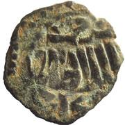 Fals - al-Salih Salih (Bahri Dynasty - Hamah Mint) – avers