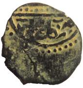 Fals - al-Nāṣir Muhammad I (Bahri dynasty - Trablus Mint) – avers