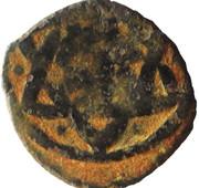 Fals - al-Mansur Abu Bakr (Bahri dynasty - Dimashq Mint) – avers