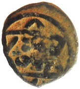 Fals - al-Mansur Abu Bakr (Bahri dynasty - Dimashq Mint) – revers