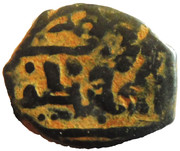 Fals - al-Muzaffar Hajji I (Bahri dynasty - Hamah Mint) – avers