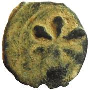 Fals - al Zahir Barquq (Burji dynasty) – revers