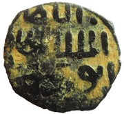 Fals - al Zahir Barquq (Burji dynasty - Dimashq mint) -  avers