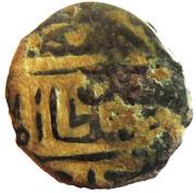Fals - Salah-ad-Din Hajji II (Bahri dynasty - Dimashq Mint) -  avers