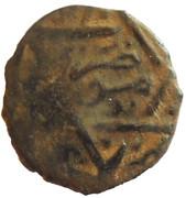Fals - Salah-ad-Din Hajji II (Bahri dynasty - Dimashq Mint) -  revers