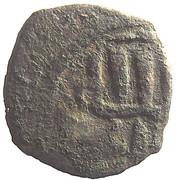 Fals -  al-Salih Isma'il (Bahri dynasty - Hamah Mint) – avers
