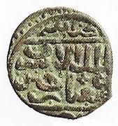 Fals - al-Ashraf Sha'ban II (Bahri dynasty - Trablus Mint) – avers