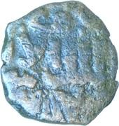 Fals - al-Ashraf Sha'ban II (Bahri dynasty - Halab Mint) – avers