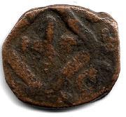 Fals - al-Nāṣir Muhammad I (Bahri dinasty) – avers