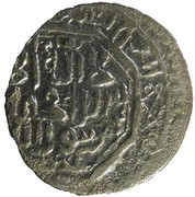 Double Dirham - al-Nâsir Hasan (Bahri dynasty - Amida Mint) – revers