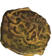 Fals - al-Nasir Faraj (Burji dynasty - Dimashq Mint) – avers