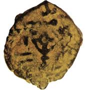 Fals - al-Nasir Faraj (Burji dynasty - Dimashq Mint) – revers