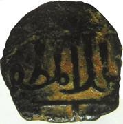 Fals - al-Muzaffar Hajji I (Bahri dynasty - Halab Mint) – avers