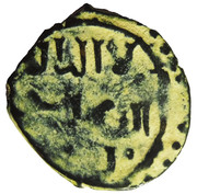 Fals - al-Ẓāhir Baybars I (Bahri dynasty) – revers