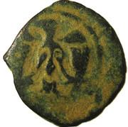 Fals - al-Nāṣir Muhammad I (Bahri dynasty - Trablus Mint) – revers