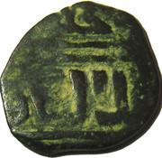 Fals - al Zahir Barquq (Burji dynasty - Halab Mint) – avers