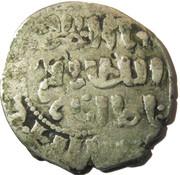 Fractional Dirham al-Nāṣir Muhammad I (Bahri dynasty) – avers