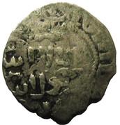 Fractional Dirham al-Nāṣir Muhammad I (Bahri dynasty) – revers