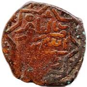 Fals - al-Mansûr Muhammad II (Bahri dynasty - al-Qahira Mint) – revers